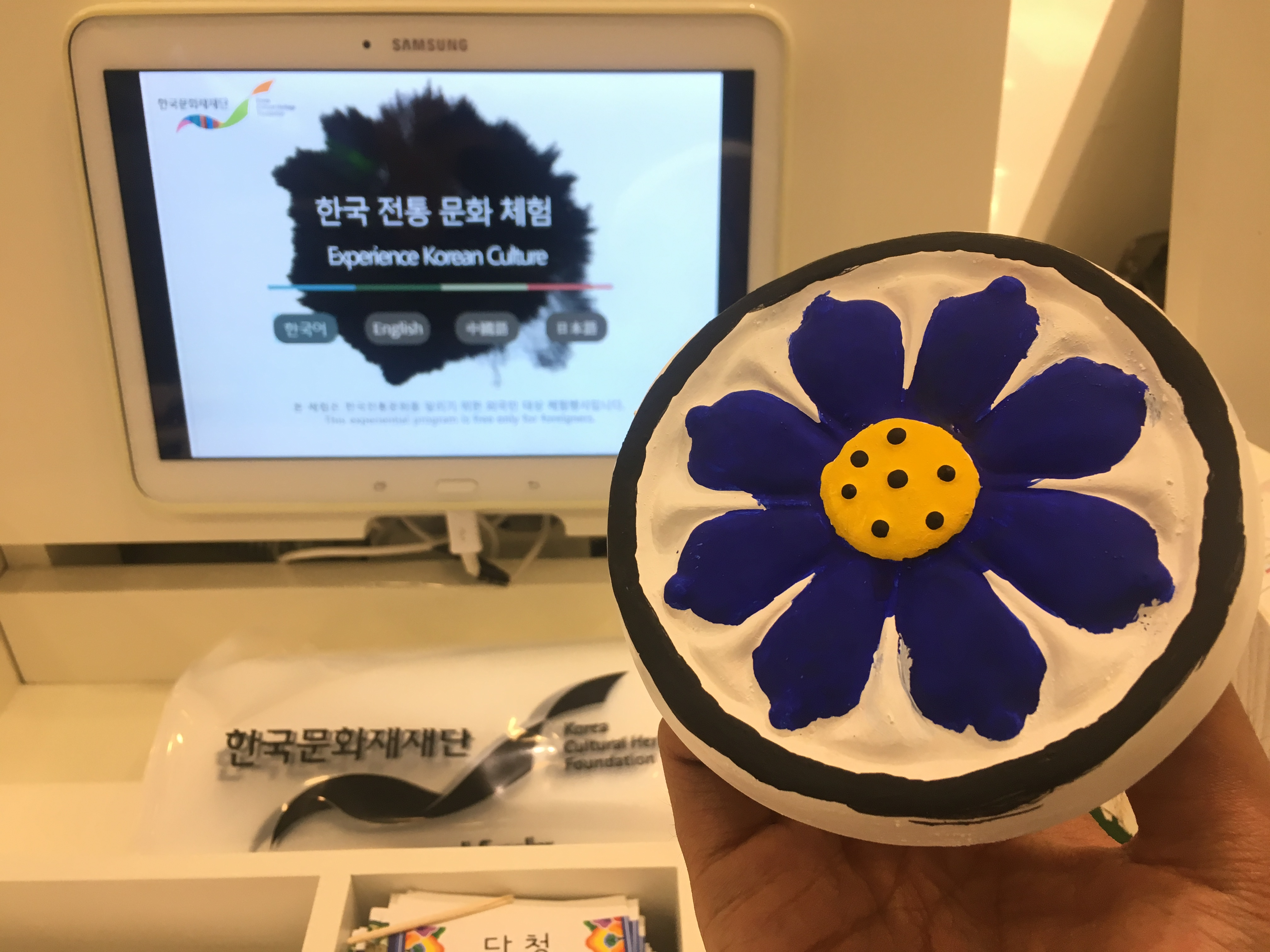 Korean Dancheong